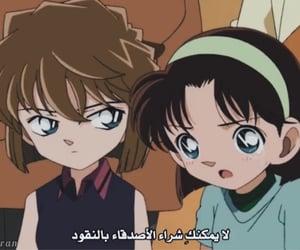 detective conan, المحقق كونان, and امور image