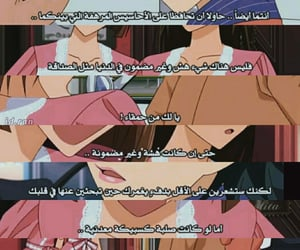 anime, quotes, and المحقق كونان image