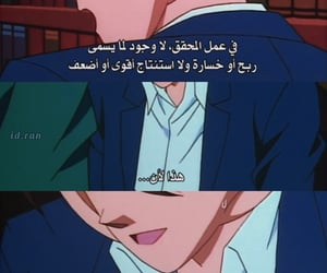 quotes, اشيا۽, and اسود وابيض image