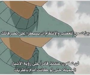 quotes, المحقق كونان, and ﺍﻗﺘﺒﺎﺳﺎﺕ image
