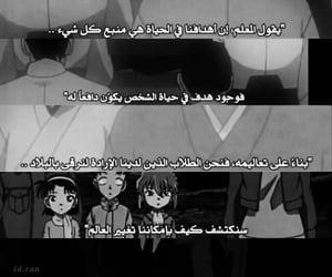 detective conan, اوتاكو, and مٌنَوَْعاتْ image