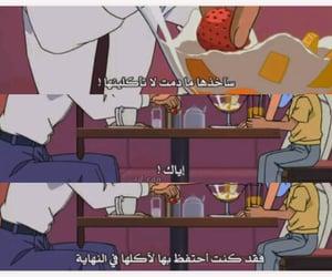 detective conan, اقتباسات انمي, and عالم image