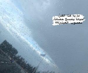 راقت لي, بُنَاتّ, and سماء image