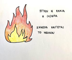 fire, Greece, and greek image