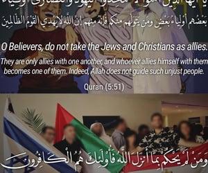 allah, Palestinian, and arab image