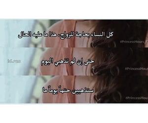 كلمات, ﺍﻗﺘﺒﺎﺳﺎﺕ, and صدفة image