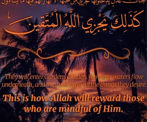 allah, mindfulness, and islam quotes image