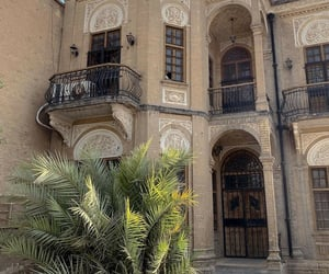 architecture, baghdad, and home image