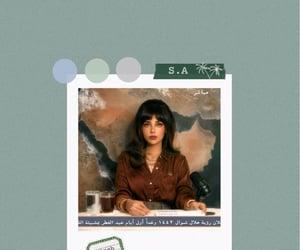 arab, ﻋﺮﺑﻲ, and بُنَاتّ image