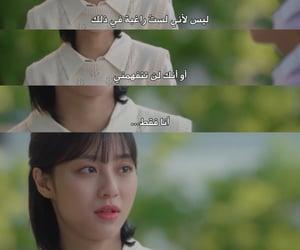 كيدراما, اقتباسات كورية, and درامات كورية image