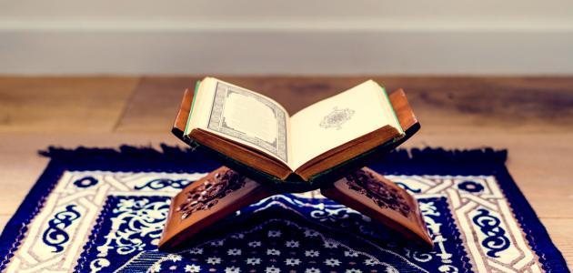 article, quran, and best quran hifz school image