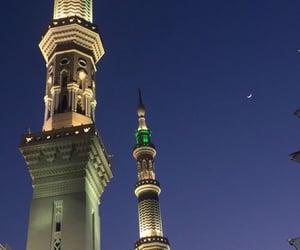 allah, happy, and muslim image