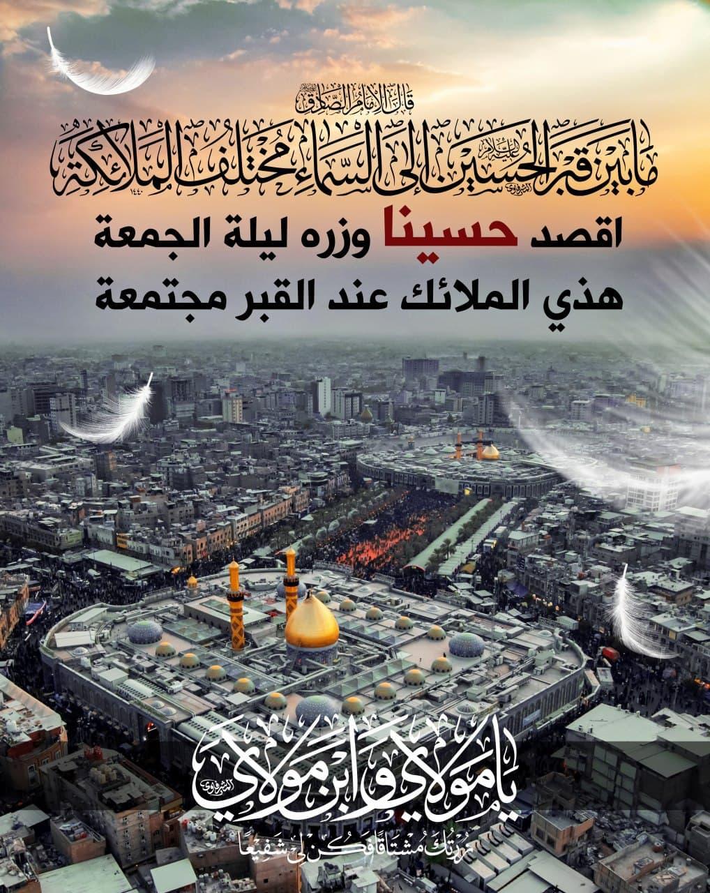 article, كربﻻء, and العراق  image