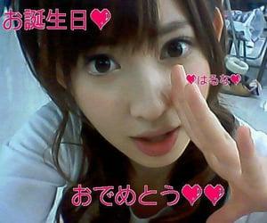 idol, japan, and japanese image