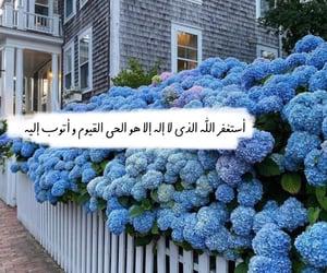سبحان الله, ﻋﺮﺑﻲ, and رمزيات تصاميم image