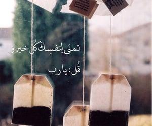 سبحان الله, اذكار ادعيه, and دُعَاءْ image