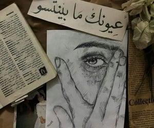 arabic, art, and drawing image