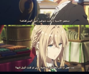 anime, anime quotes, and violet evergarden image