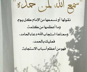 الله, ﻋﺮﺑﻲ, and ربُنا image