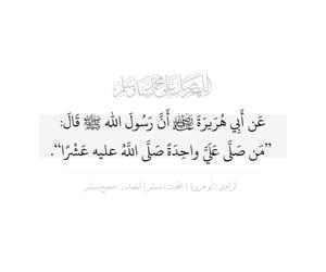 Image by أحبك يا الله♥️