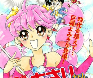 anime girl, cute, and cute girl image