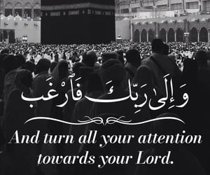 allah, attention, and lord image