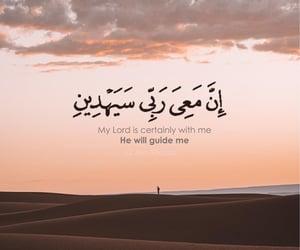 allah, islamic, and muhammed image