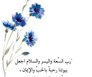 Image by فاطمة