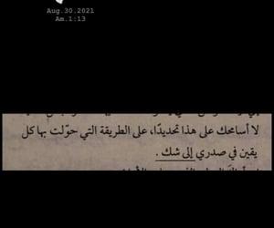 couples, love, and جمعة_مباركة image