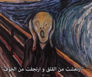 مقتبسات, كلمات, and حزنً image