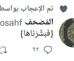يا الله, حُبْ, and رزق image