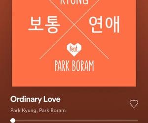 kpop, music, and playlist image