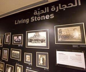 bethlehem, palestine, and living stones image