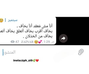 حُبْ, ﺣﺰﻳﻦ, and حزنً image