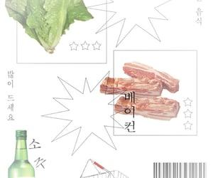 graphic design and korean food image