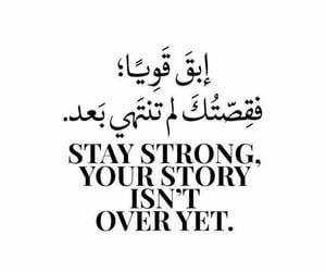 arab, motivation, and story image