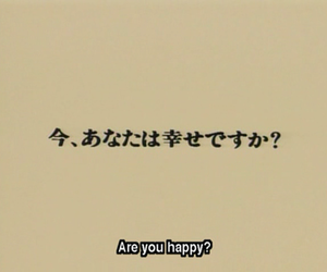 happy, love, and anime image
