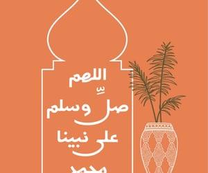 islam, حُبْ, and الجُمعة image