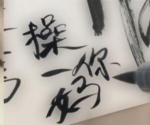 black, japanese, and tumbrl image