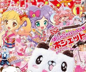 disney, kawaii, and ぷっちぐみ image