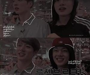 edit, bangtan, and jungkook image