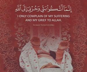allah, pray, and Ramadan image
