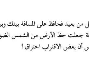 arabic, سﻻم, and كُتُب image