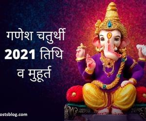ganesh chaturthi 2021 image