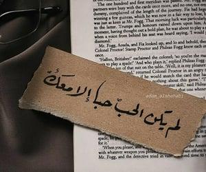 ﺍﻗﺘﺒﺎﺳﺎﺕ, خطً, and اﻻ image