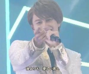 aぇ!group and 小島健 image