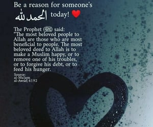 patience, quran, and repost image