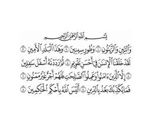 islam muslim, quotes quran, and الحمًدلله image