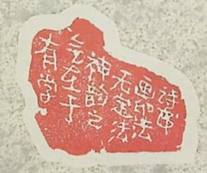 buddhism, openholyway, and 福慧妙門 image