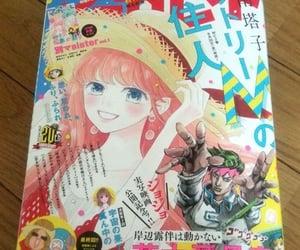 chopper, magazine cover, and rohankishibe image